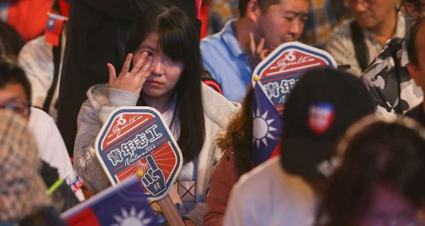 「我們家竟然會出了一個民進黨的」 韓國瑜慘敗「家庭失和」災情頻傳