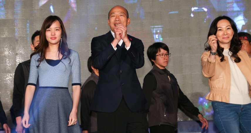 韓國瑜寫信感謝國政顧問團:我為你們規劃的政見驕傲