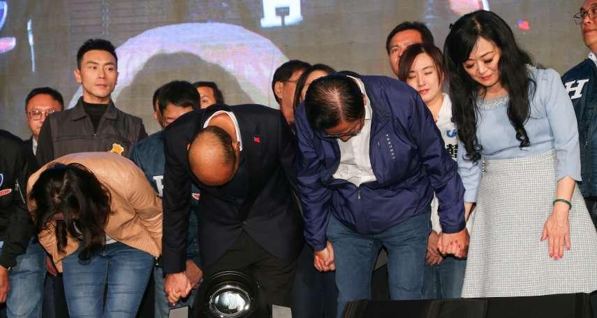 觀點投書:韓國瑜,我們最不想成為的大人