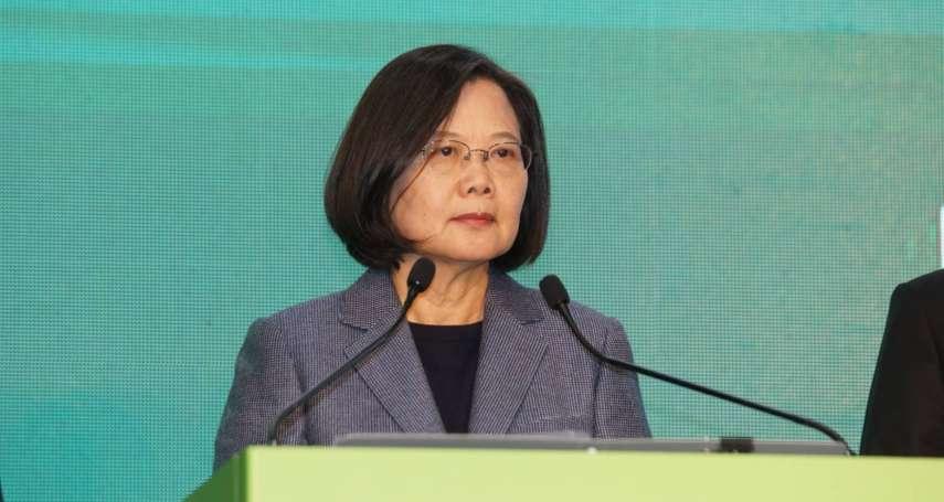 勝選記者會強調承諾不變 蔡英文籲北京「和平、對等、民主、對話」