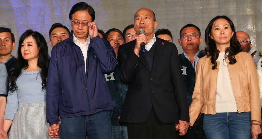 韓國瑜喊「民調蓋牌」是自欺欺人嗎?陳學聖爆當年連戰民調秘辛