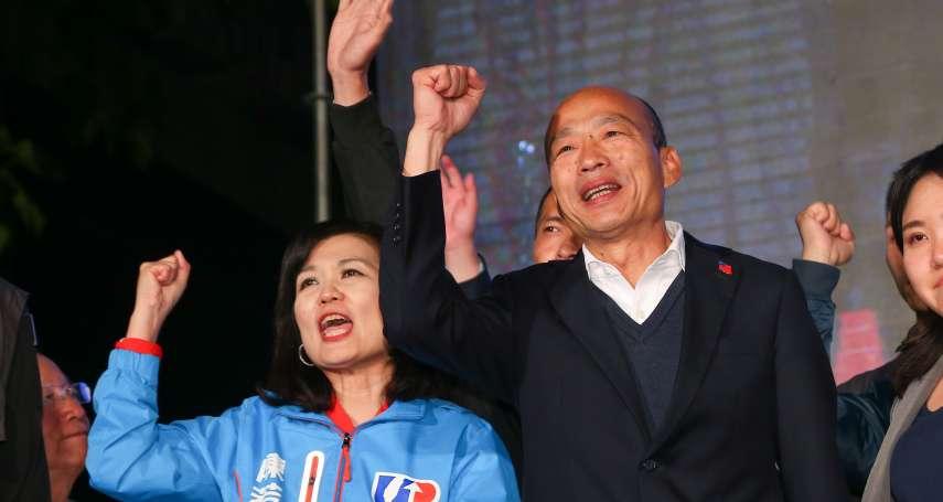 觀點投書:不該再拿香港當成敗選的藉口
