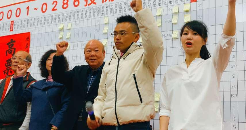 國民黨最年輕立委當選人 洪孟楷籲:黨內需要深刻檢討、回應民意