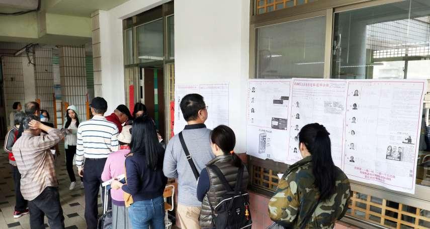 台灣民意基金會民調》年輕人偏好投給第三勢力?近3成首投族投給「這個黨」