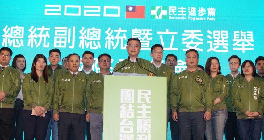 民進黨再度完全執政 趙少康稱「過半比沒過半好」