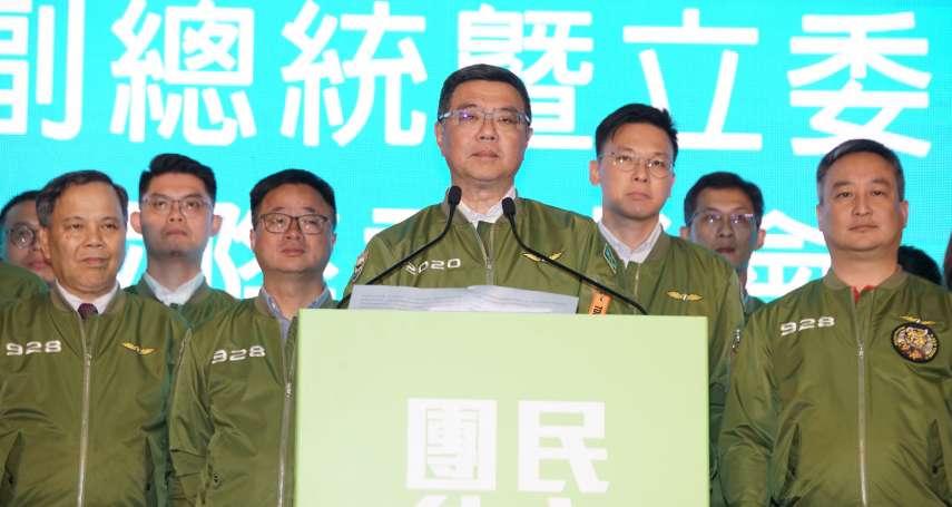 吳典蓉專欄:民進黨國會過半的真相