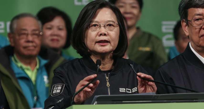 2020台灣大選》台灣選舉向中國傳遞什麼樣的信號?國際觀察家這麼看