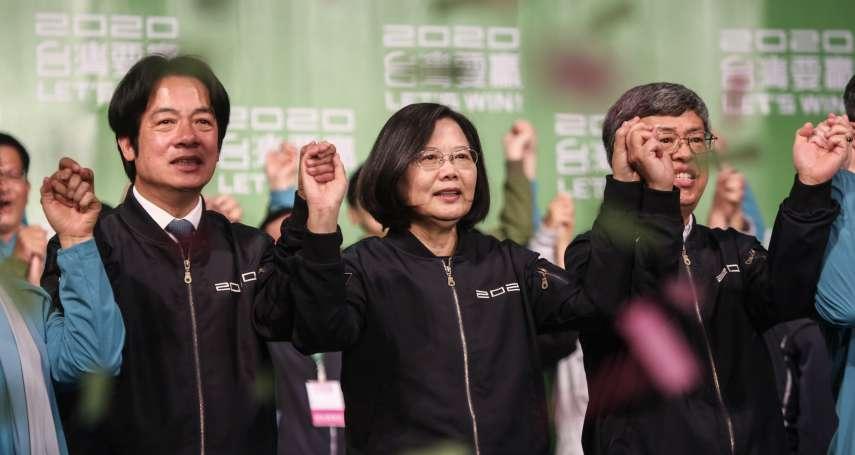 陳偉忠觀點:民進黨就「保衛台灣」而論,是否應還蔣中正一個公道?