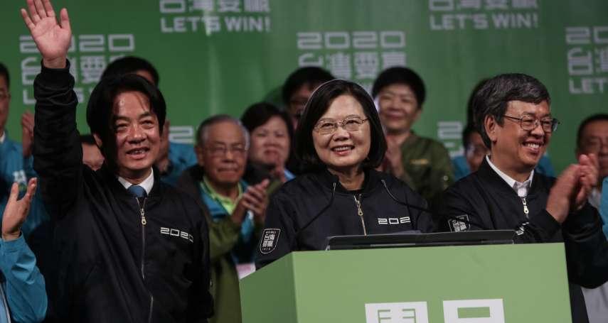「台灣有自己的國族認同」 《華盛頓郵報》:蔡英文連任粉碎習近平統一大夢