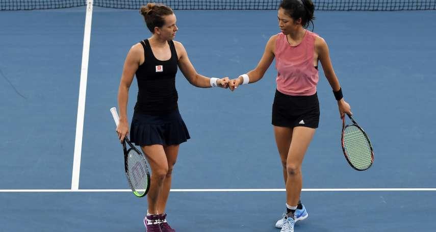 布里斯本網賽》搶十大戰逆襲成功 謝淑薇、史翠可娃奪本季首冠