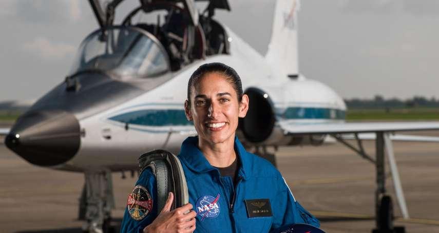 打破美伊藩籬 飛上太空摘星! 女中豪傑成NASA史上首位伊朗裔太空人