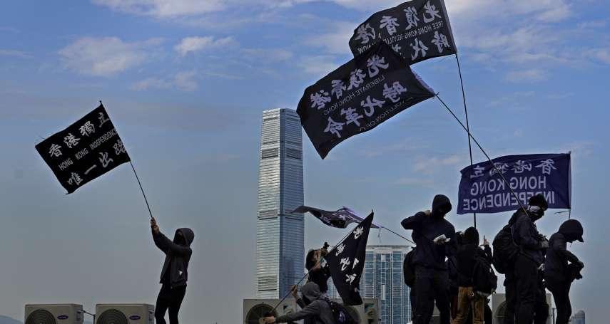 無視民眾要求遭下調香港信用評級 港府痛批穆迪「偏頗不公」