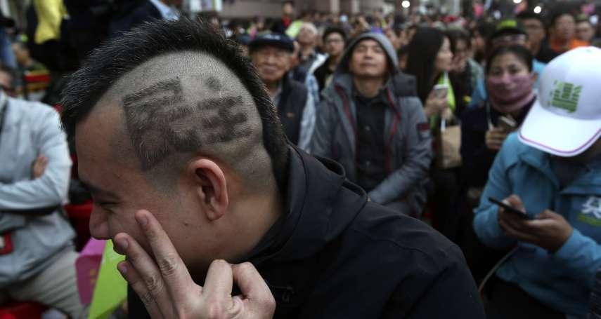 美日等60國恭賀台灣大選結果,中國官媒繼續崩潰:維護「一中」國際框架,中國完全做得到