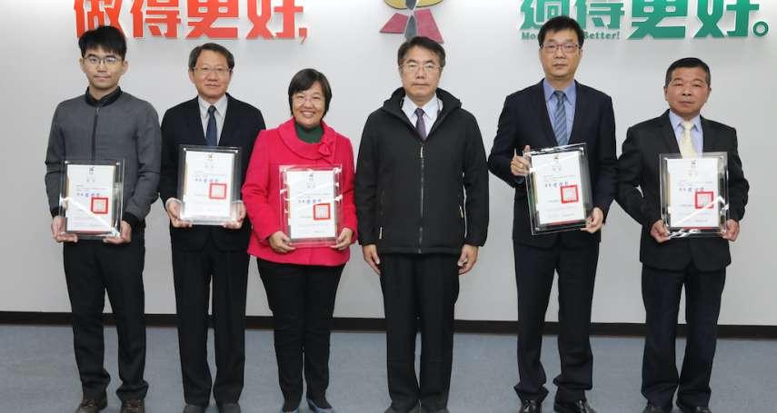 臺南市公共圖書館打造有感服務