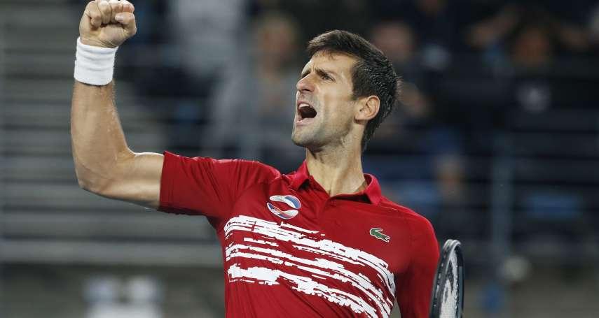 網球》率塞爾維亞奪首屆ATP盃冠軍 喬科維奇:這是生涯中最棒的時刻之一