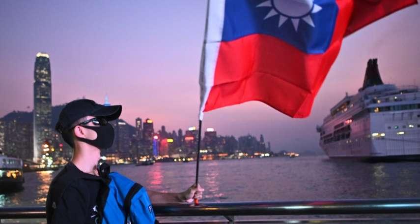 「今日台灣、明日香港」?蔡英文高票贏得連任後,台灣會多幫香港一點嗎