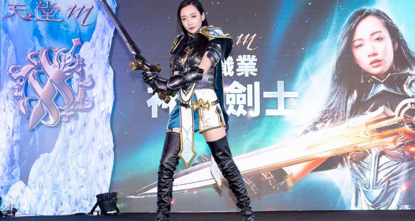 鄉民女神「吳卓源」化身《天堂M》新職業「神聖劍士」,並擔任形象代言人