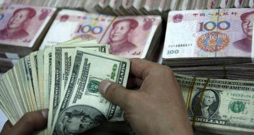 中美貿易協定簽署前,華府送大禮:中國被移出匯率操縱國名單