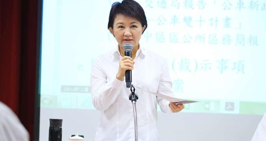中市行動市政會議到中區 盧秀燕:加強活絡在地經濟