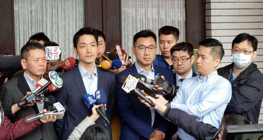 檢討國民黨選戰大敗 蔣萬安等青壯派劍指中常會組成方式須改造