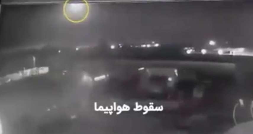 23秒內接連兩發飛彈,讓176人絕望墜落:監視器影片成鐵證,《紐時》還原烏克蘭客機最後7分鐘