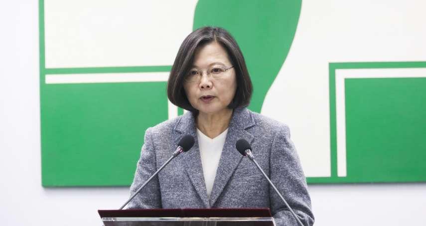 陳淞山觀點:大選過後,修補兩岸關係必須做的事