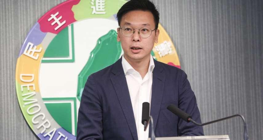 國民黨粉專貼文藏性別、族群歧視 林飛帆籲節制「韓國瑜式」網路言論操作
