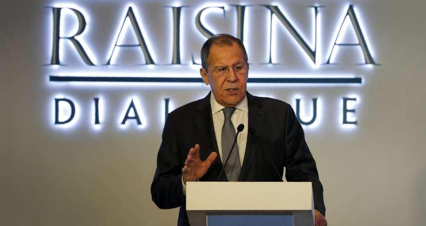 批評印太概念排除中國 俄羅斯外長籲建立更具包容性的架構