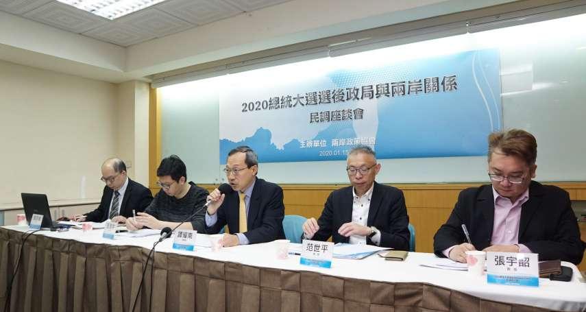 兩岸政策協會民調》蔡英文勝選向北京拋「4個原則」 近8成民眾表支持
