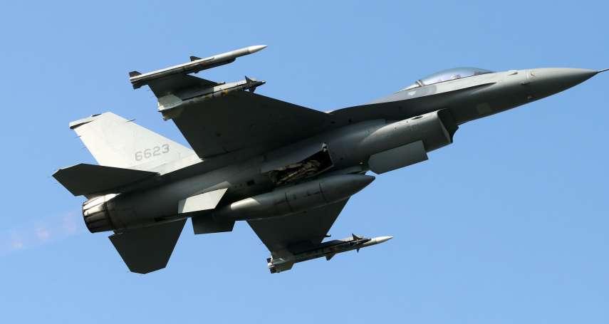 雷達光點消失!F-16戰機失聯 海空搜救中