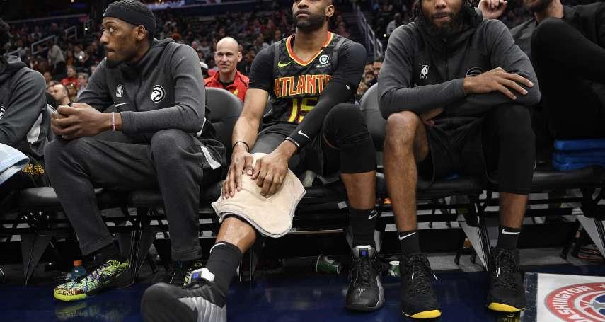 NBA》戰績持續低迷影響休息室氛圍 老鷹球員:球隊需要意見領袖