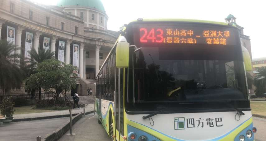 台中雙十公車1/25上路 方便搭公車遊台中