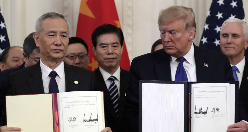中美貿易戰》陸媒反應耐人尋味、隻字不提第二階段協議 分析:談判難關才要開始