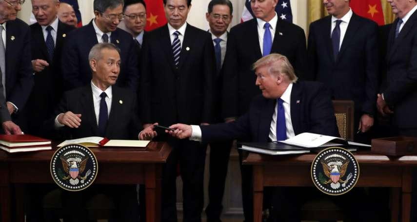 林建山專欄:美中霸權爭奪戰還有更凌厲第三階段