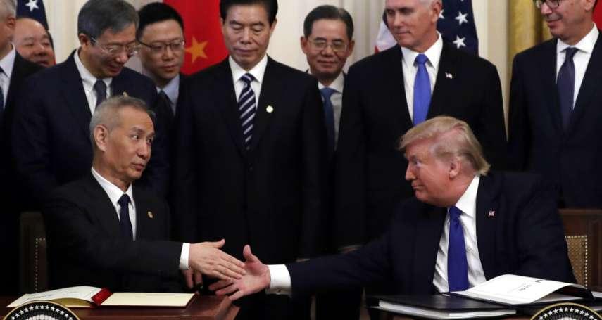 北京兌現承諾了嗎?「美中第一階段貿易協議」周年,中國對美採購僅達標52% 專家:川普搞錯努力方向