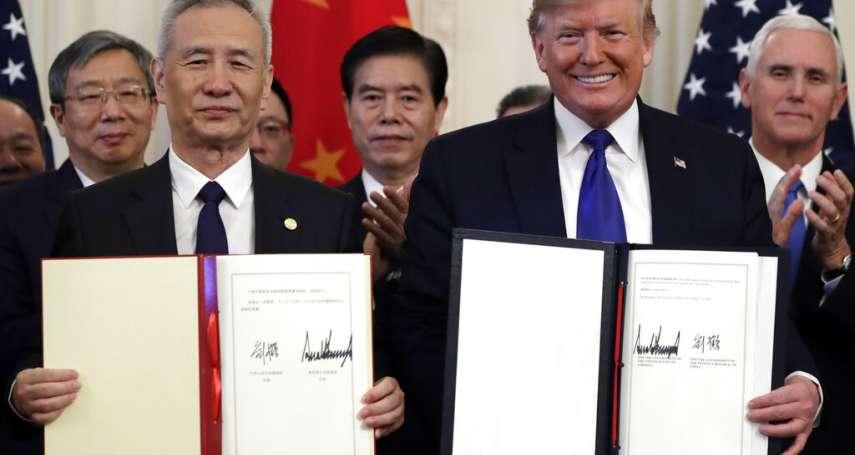 中美第一階段經貿協議》川普、習近平與台灣三贏?BBC盤點貿易戰兩年來的贏家與輸家