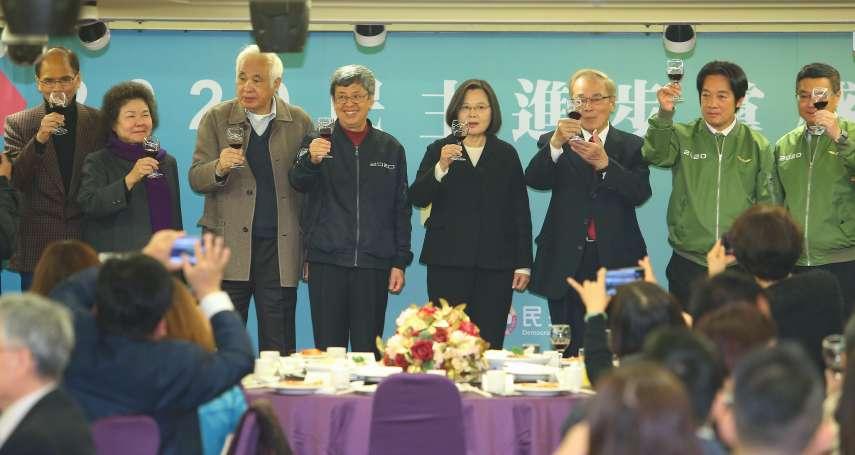民進黨感恩餐會 蔡英文讚:去年一整年,黨確實做到「世代共贏」