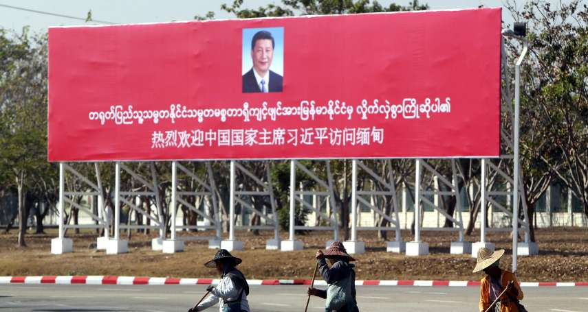「中國想把緬甸變成西部的一省!」習近平對緬甸進行國事訪問,美退休外交官警告債務陷阱與中國野心