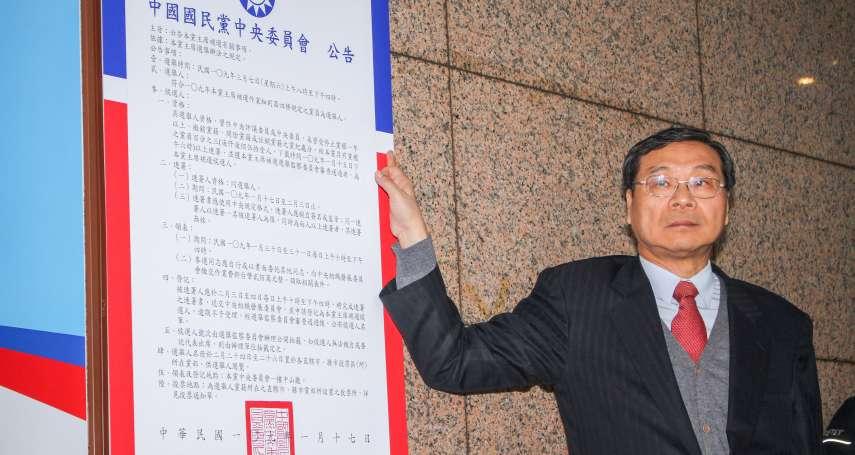 葉慶元觀點:國民黨再起,找回為民主自由奮鬥的創黨精神