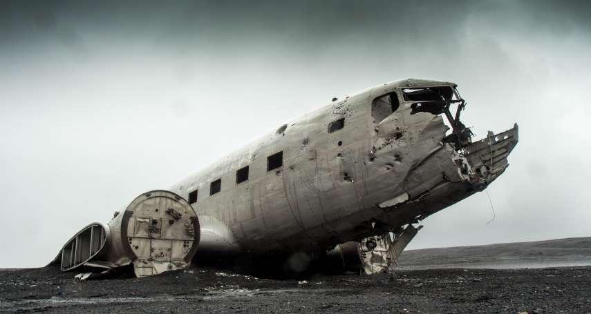 冰島知名飛機失事殘骸景點「陽光沙灘」 竟發現2名中國籍旅客遺體