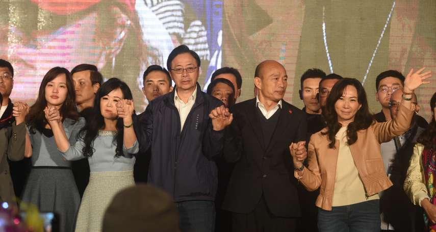 韓國瑜宴請昔日戰友 張善政:看蔡英文執政,更感覺這群夥伴智慧卓越