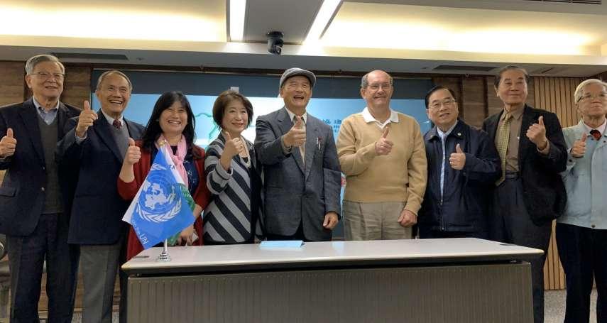 民間團體推台灣入聯合國 蔡明憲籲蔡英文應向國際發聲