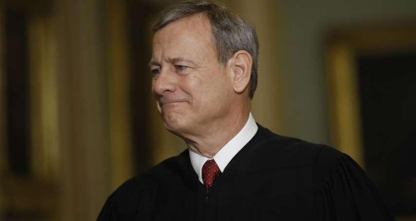 美國聯邦最高法院關鍵人物、首席大法官羅伯茲驚傳昏倒撞地 頭部受傷但幸無大礙