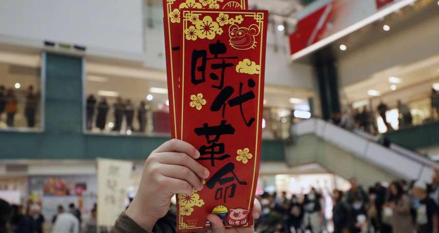 「反送中」運動延燒影響「公共安全」 香港取消農曆年煙火、花車表演