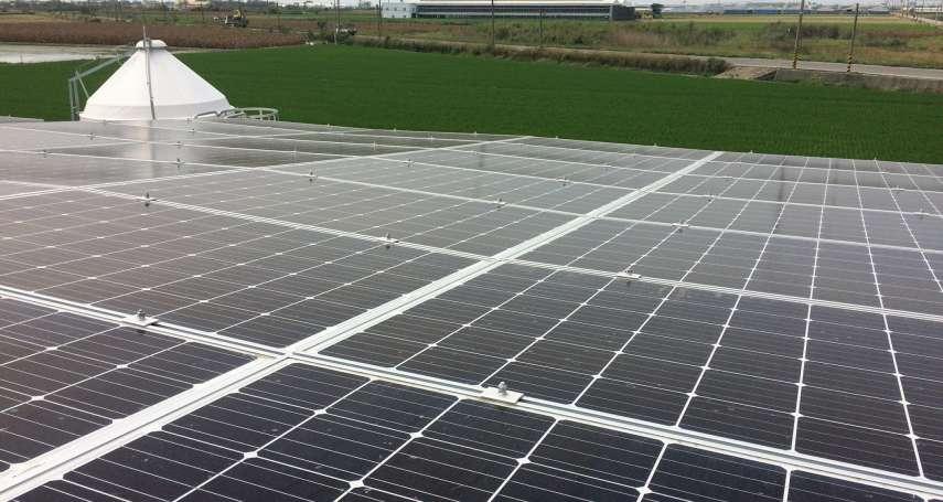499KW案場推出後「秒殺」!陽光伏特家:推廣綠電投資不會強調「保證收益」