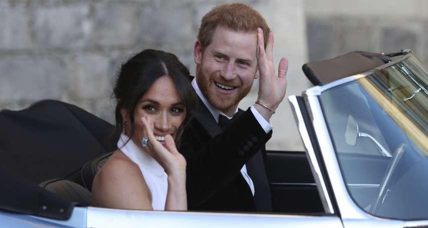 英國王室家變》哈利與梅根全面退出王室職務、與「殿下」頭銜說再見、不再受納稅人供養!