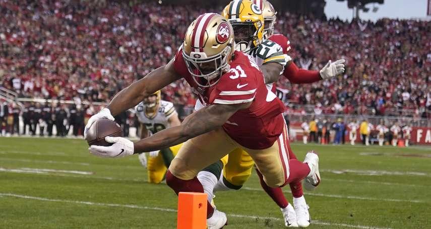 NFL》跑鋒莫斯特爾特無人能擋 舊金山49人挺進超級盃