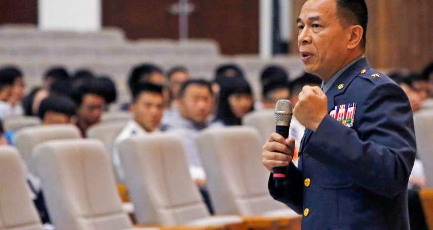 國防部109年「菁英專案」 招募優質學生加入國軍各軍事院校
