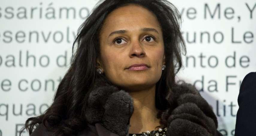 非洲女首富身價600億 調查組織ICIJ揭露內幕:全靠總統老爸偷竊國家財富