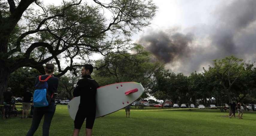 夏威夷檀香山槍擊案2員警殉職 嫌犯縱火7房屋付之一炬